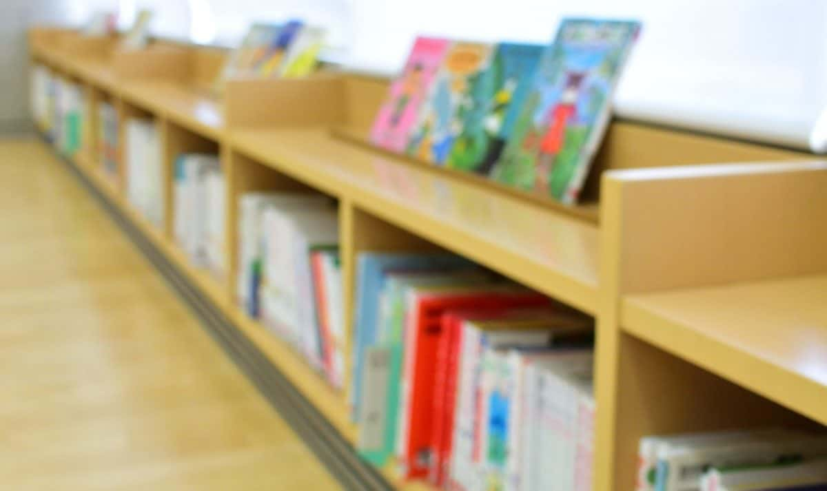 Louisiana library rips books with LGBTQ characters and same-sex parents off shelves after homophobic patrons complain. Read the full story.